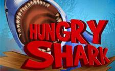Игровой автомат Hungry Shark