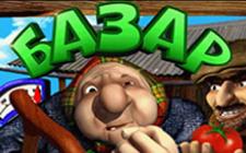 Игровой автомат Bazar