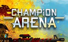 Игровой автомат Champion Arena
