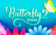 Игровой автомат Butterfly Staxx 2